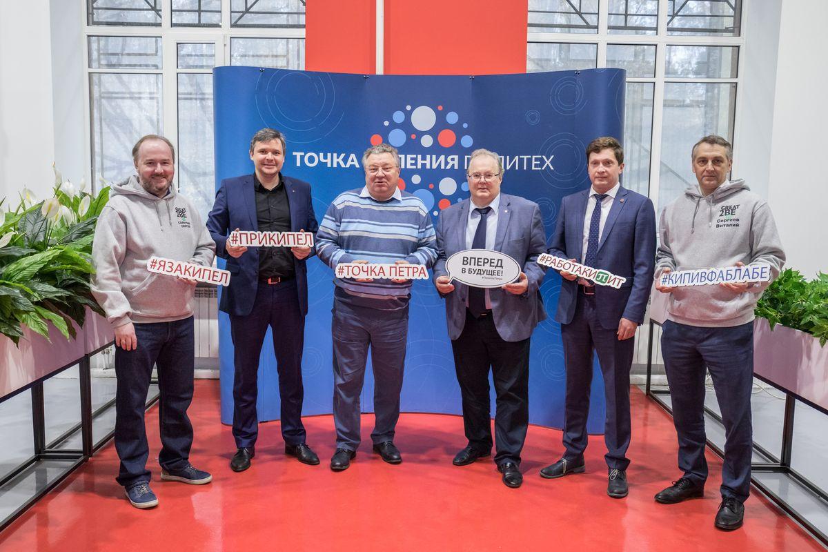 В СПбПУ официально открылась ключевая для рынка «Технет» НТИ университетская «Точка кипения»