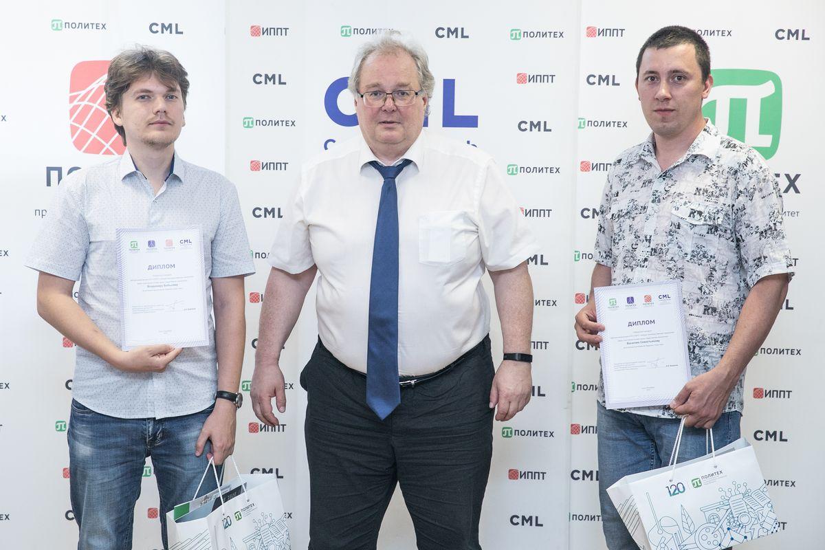 Алексей Боровков наградил победителей онлайн-курса «Аддитивные технологии»