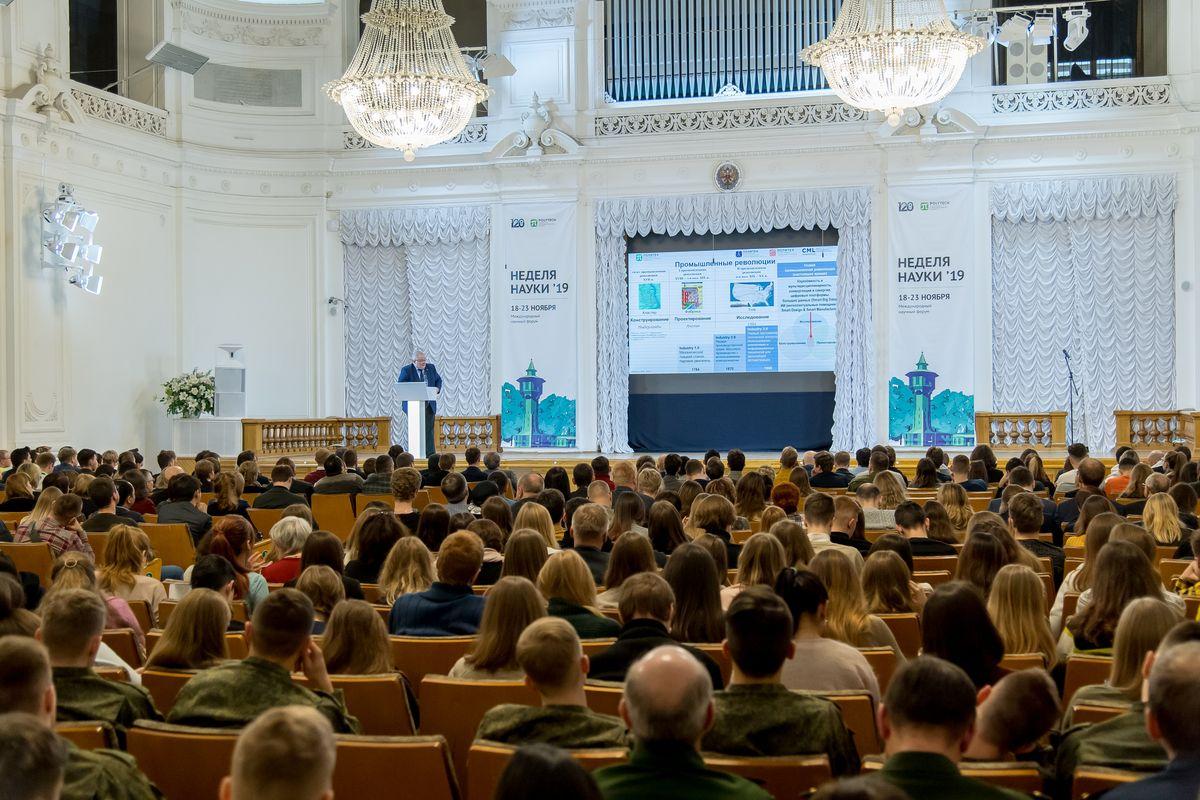 Алексей Боровков выступил на открытии 48-го форума «Неделя науки СПбПУ»