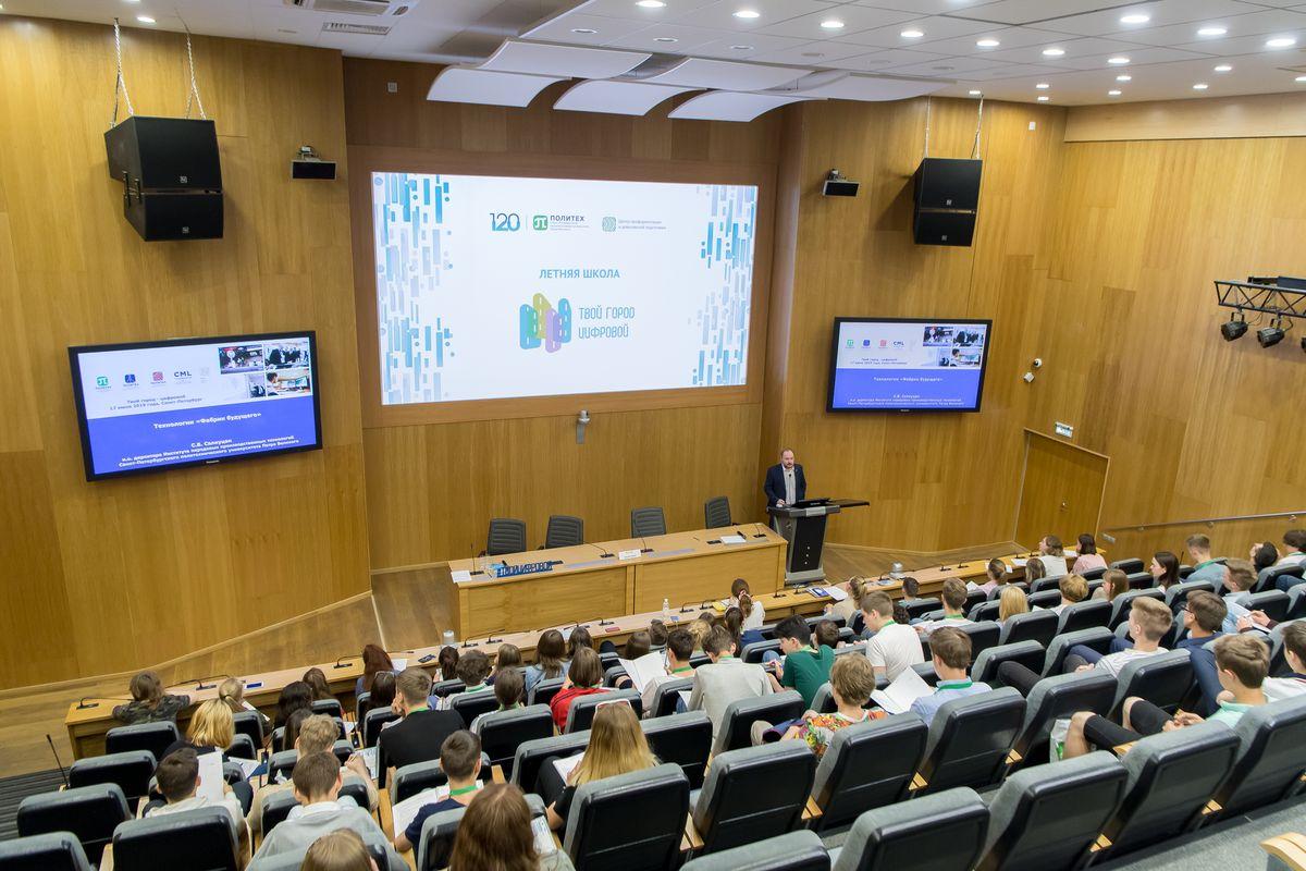 И.о. директора ИППТ СПбПУ Сергей Салкуцан прочитал лекцию для участников Летней школы Петербургского Политеха