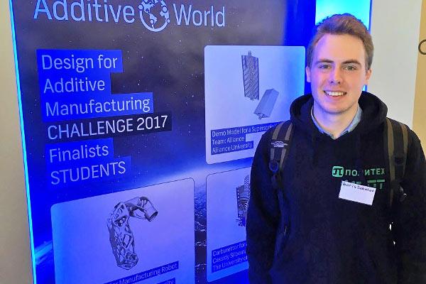 Борис Соколов вошел в тройку победителей международного конкурса Design for Additive Manufacturing Challenge
