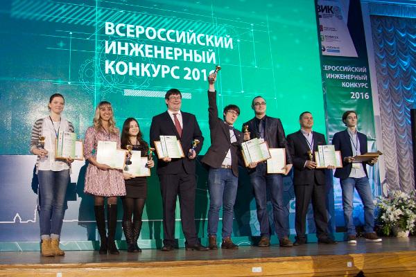 Награждение победителей III Всероссийского инженерного конкурса (ВИК). Магистрант ИППТ Татьяна Филина получила два диплома