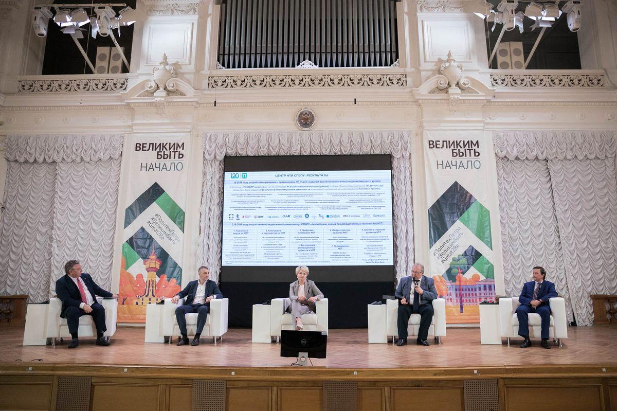 Новый учебный год в СПбПУ: руководители вуза подвели итоги и озвучили приоритетные задачи