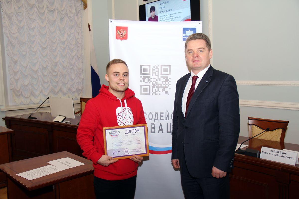 Студент ИППТ СПбПУ Максим Поздняков стал победителем программы «УМНИК» по Санкт-Петербургу и Ленинградской области