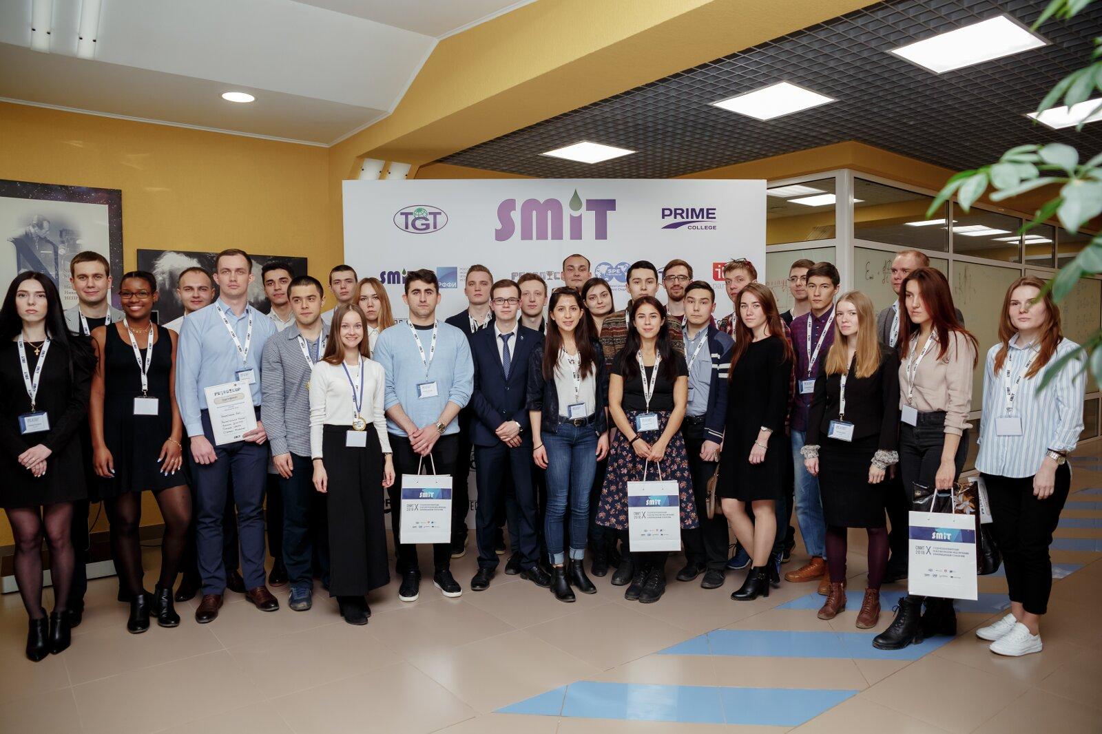 Студенты ИППТ СПбПУ на SMIT 2018!