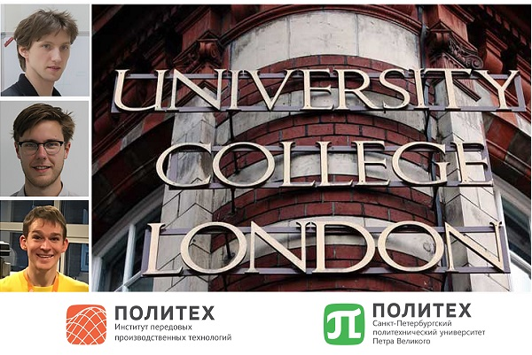 Курс для студентов ИППТ от Университетского колледжа Лондона (University College London, UCL)