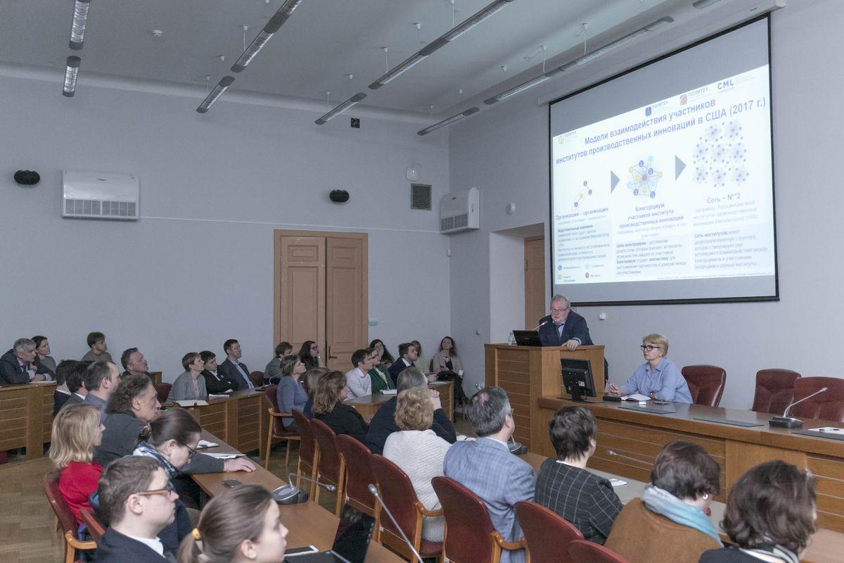 Алексей Боровков представил концепцию подготовки «инженерного спецназа» директорам институтов и высших школ СПбПУ