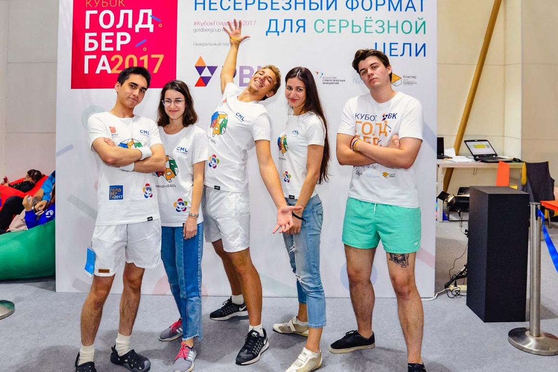 Магистранты ИППТ на XIX Всемирном фестивале молодежи и студентов в Сочи