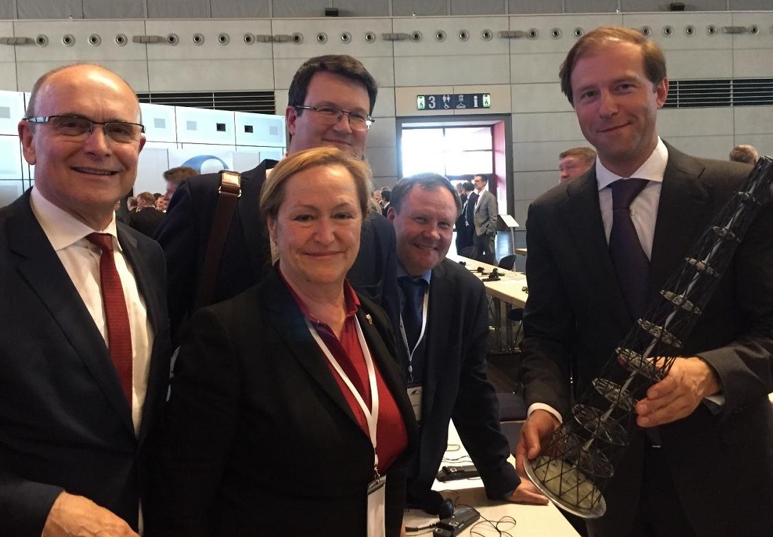 Сотрудники ИППТ приняли участие в  бизнес-форуме «День России в федеральной земле Мекленбург–Передняя Померания»