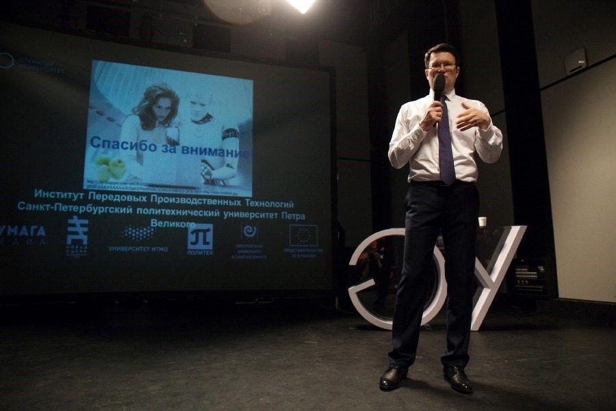 Директор ИППТ СПбПУ  А.П. Фалалеев выступил с лекцией «Роботовладельческий социум»