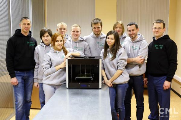 На Зимней школе будущих магистров в СПбПУ пройдет презентация программы ИППТ «Компьютерный инжиниринг и цифровое производство»
