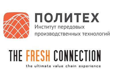 Семинар для преподавателей ВУЗов «Применение бизнес-симулятора управления цепями поставок THE FRESH CONNECTION в учебном процессе»