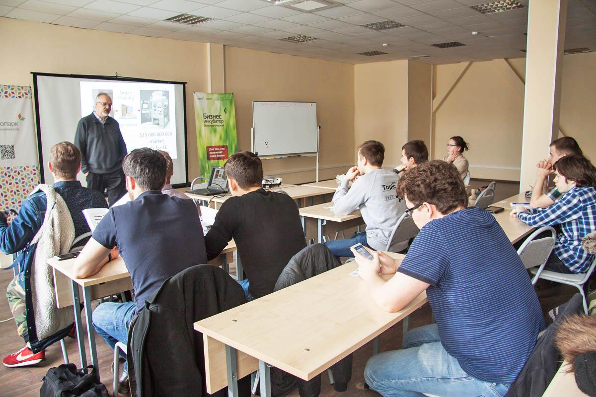 В ИППТ прошла лекция к.м.н. В.А. Миронова, научного руководителя 3D Bioprinting Solutions