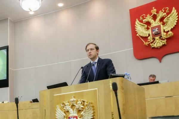 Министр промышленности и торговли РФ Денис Мантуров рассказал о разработках в рамках проекта «Кортеж»
