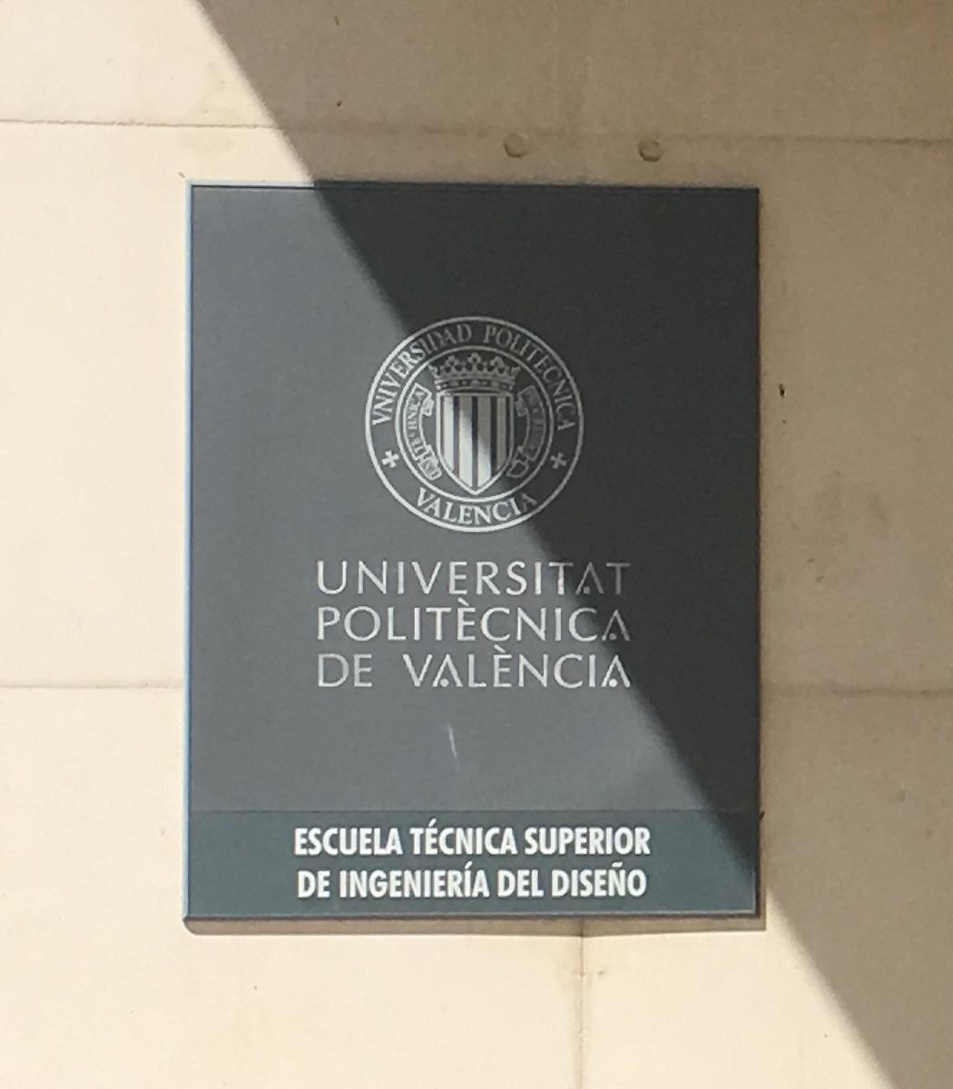 Политехнический университет Валенсии (Universitat Politecnica de Valencia (UPV))