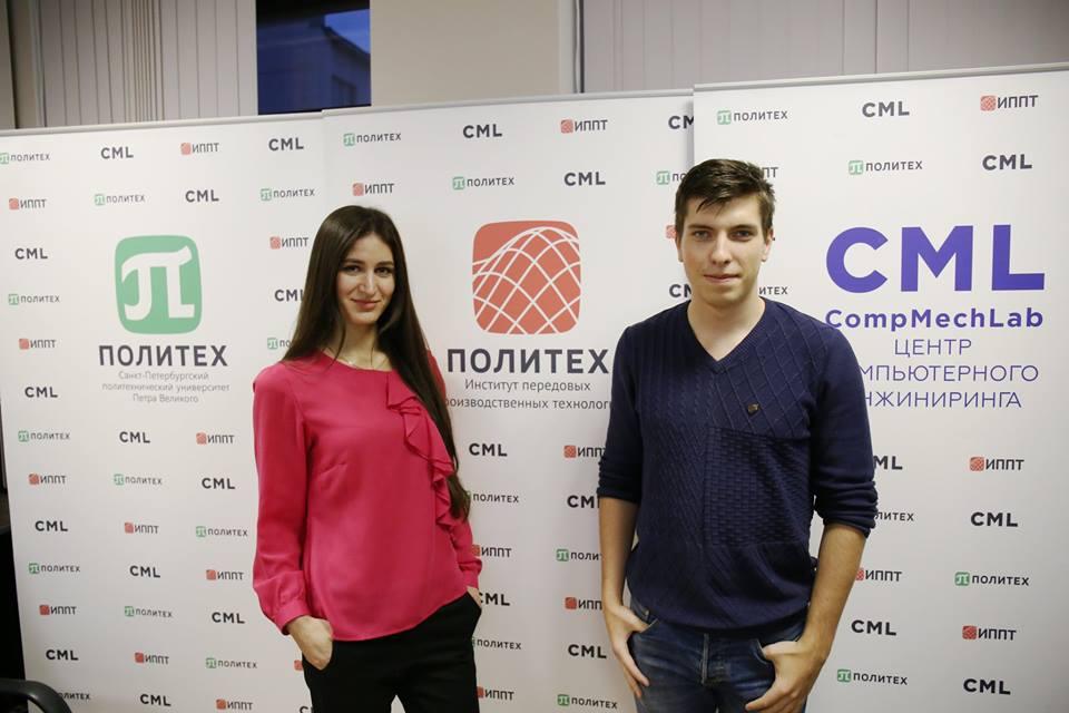 Двум студентам ИППТ назначена именная стипендия Правительства Санкт-Петербурга