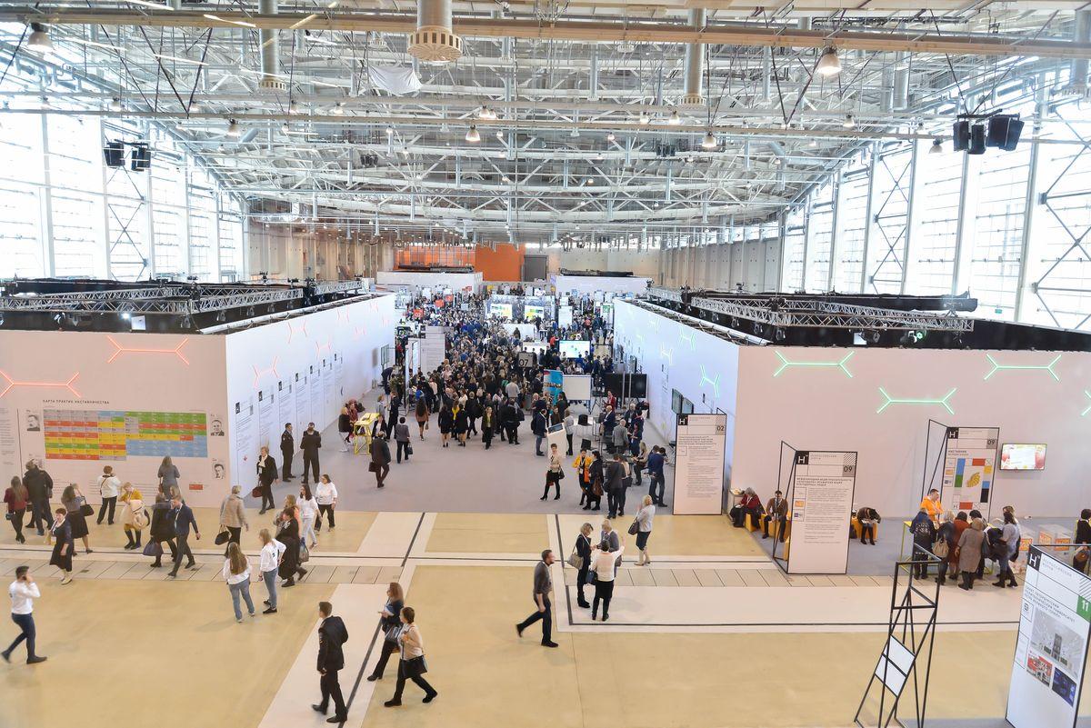 ИППТ СПбПУ на всероссийском форуме «Наставник – 2018»