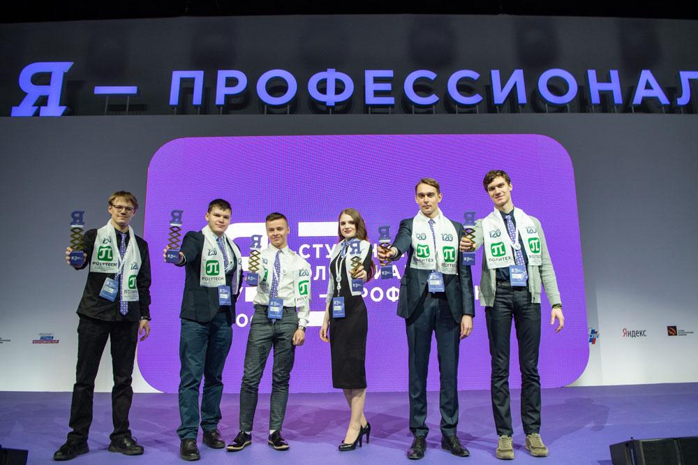 Студент ИППТ СПбПУ Владимир Филькин стал победителем олимпиады «Я – профессионал»