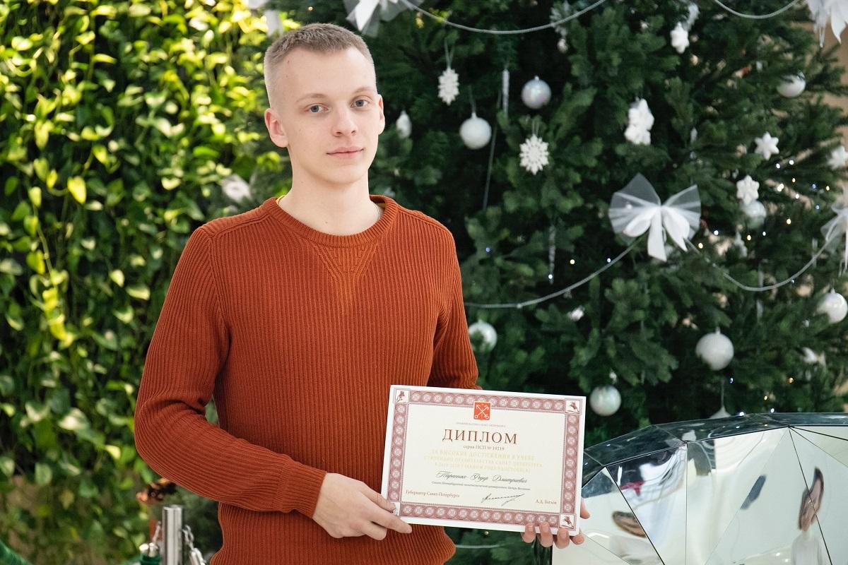 Студент ИППТ СПбПУ Федор Тарасенко награжден дипломом Правительства Санкт-Петербурга за высокие достижения в учебе