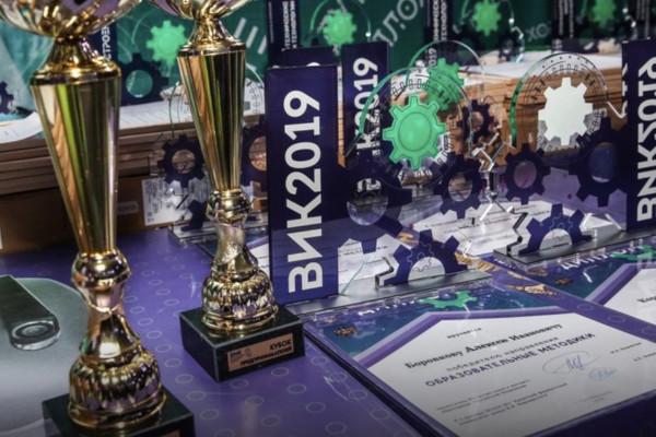 Методика подготовки инженеров ИППТ СПбПУ была признана лучшей на V Всероссийском инженерном конкурсе «ВИК – 2019»