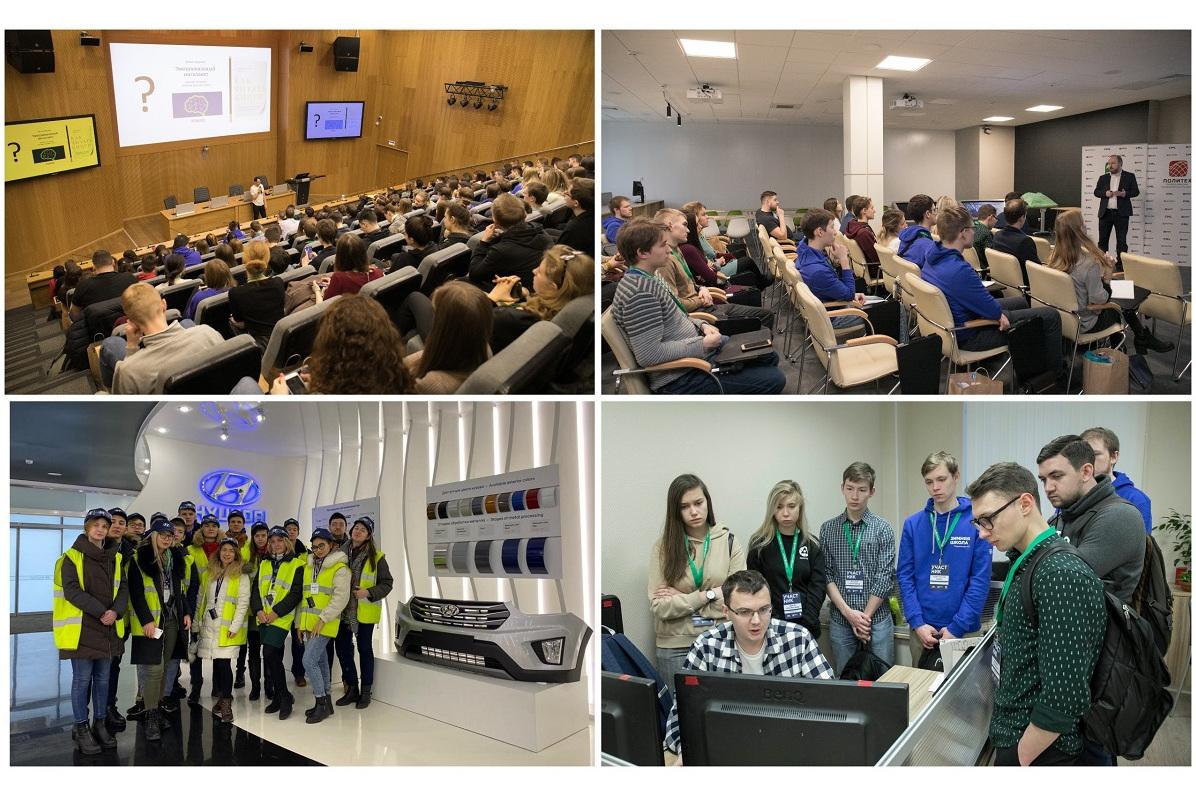 Зимняя школа «Поколение 4.0»: ИППТ СПбПУ провел трек «Цифровое проектирование и моделирование»