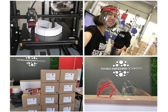 Центр НТИ СПбПУ, Фаблаб Политех и ЦМИТ «Мой бизнес» напечатали на 3D-принтере средства индивидуальной защиты для Мариинской больницы