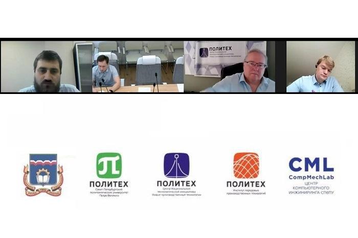 Представители Центра НТИ СПбПУ и Омского государственного технического университета обсудили перспективные направления сотрудничества
