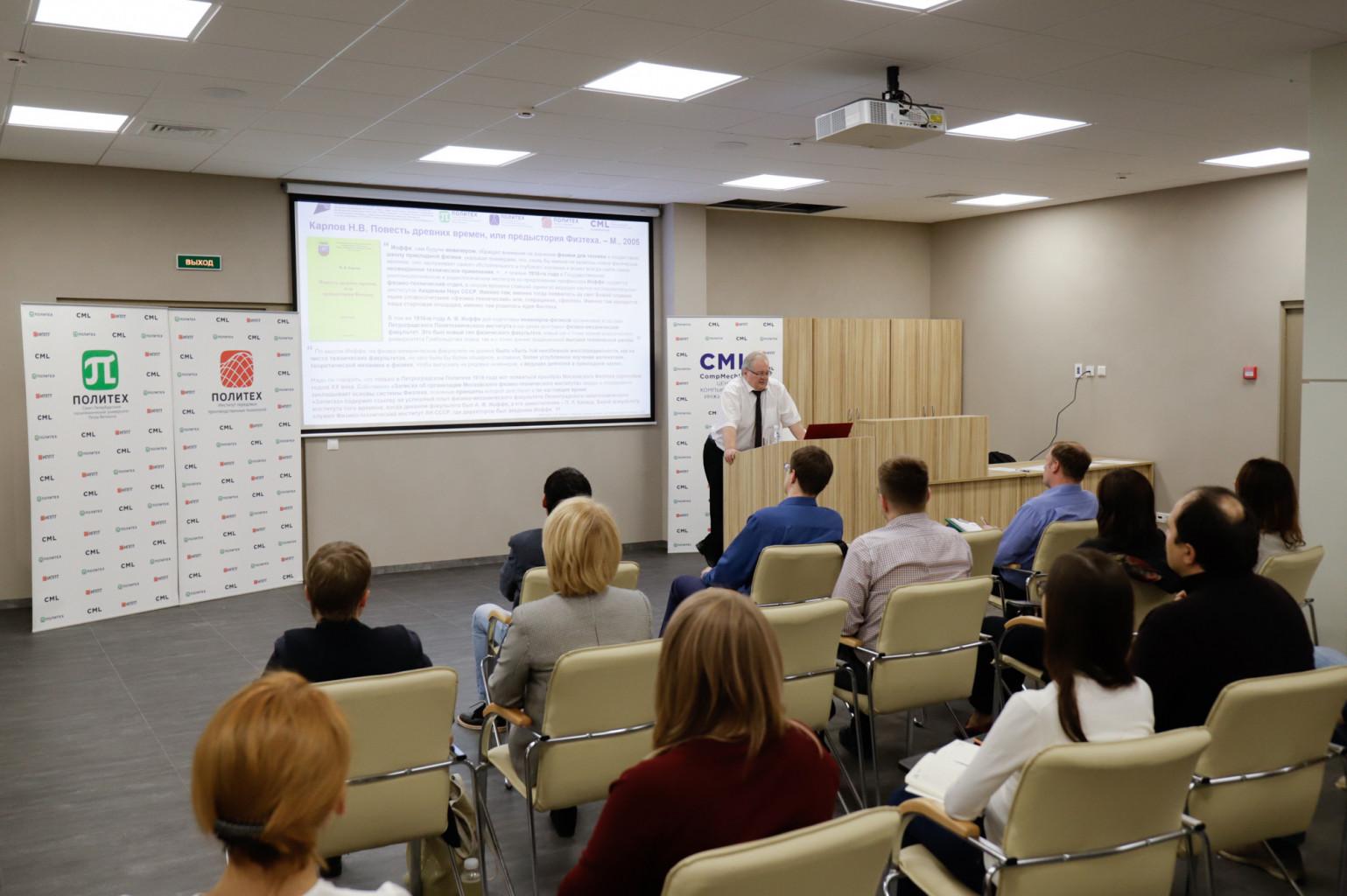 Алексей Боровков выступил с лекцией для слушателей Президентской программы подготовки управленческих кадров для организаций и предприятий РФ