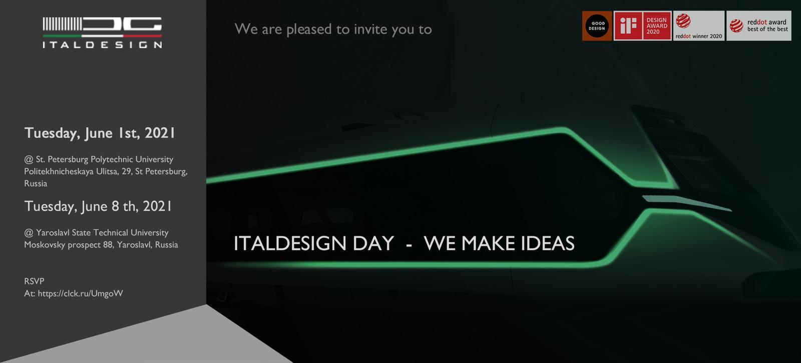 В СПбПУ состоится образовательная программа «Дни ItalDesign в России»