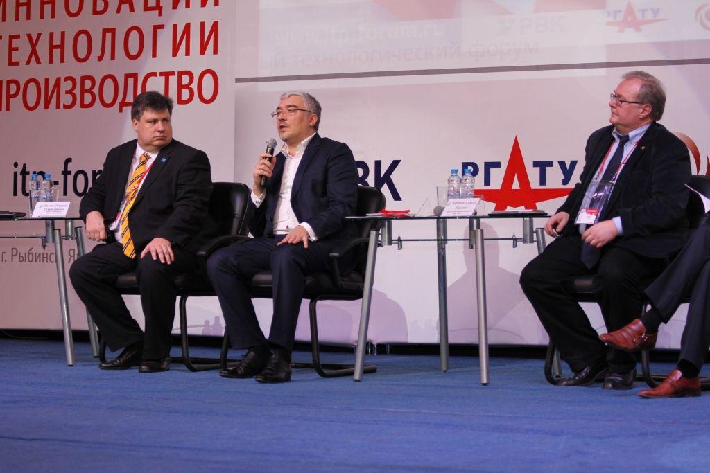 Под эгидой Национальной технологической инициативы (НТИ) в Рыбинске состоялся III Международный технологический форум «Инновации. Технологии. Производство»