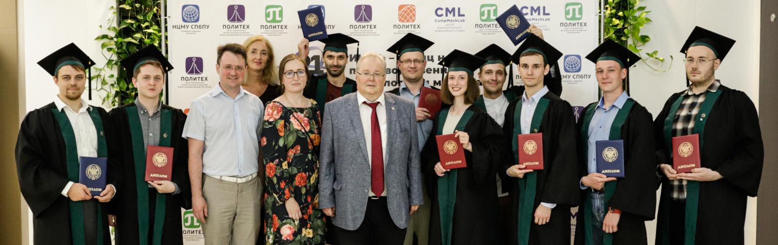 Алексей Боровков вручил дипломы магистрам ИППТ СПбПУ