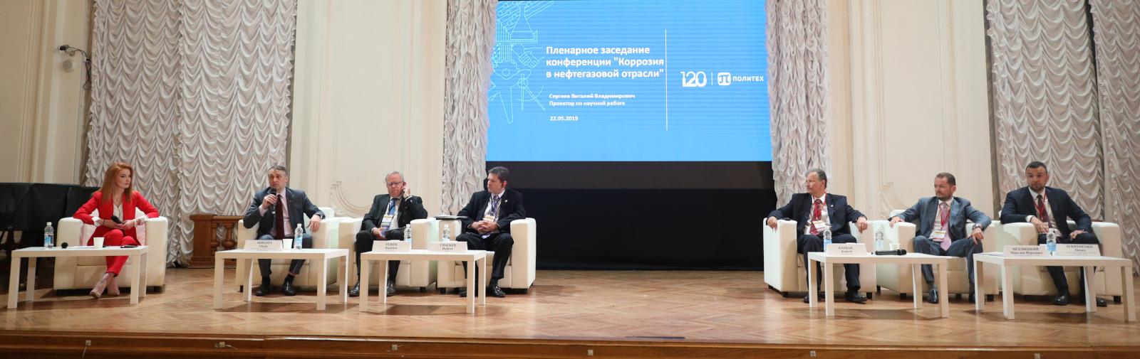 В СПбПУ прошла первая в России Международная конференция «Коррозия в нефтегазовой отрасли»