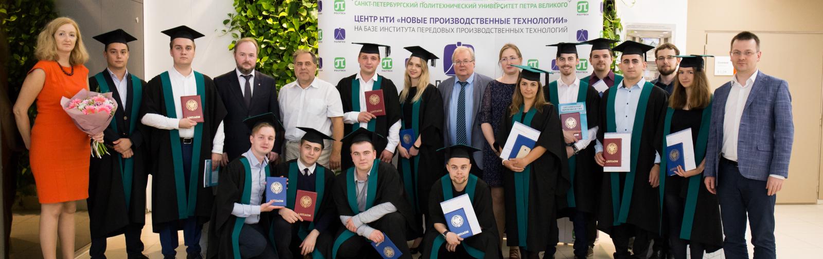 Дипломы 2018