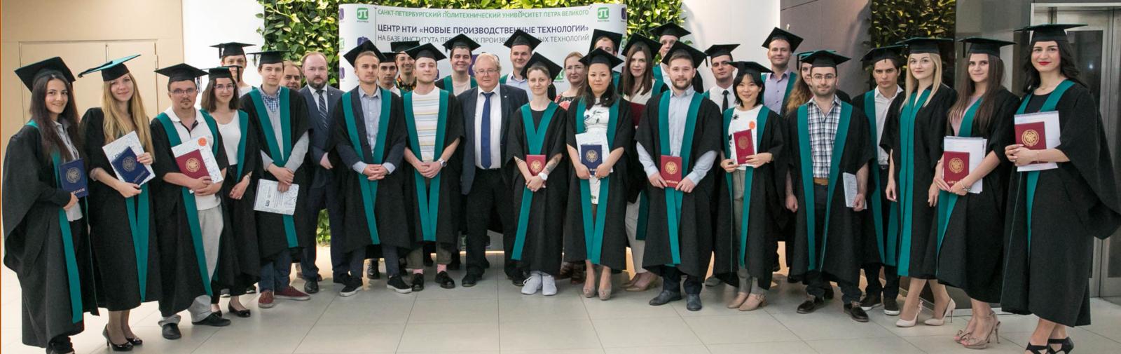 Дипломы 2019