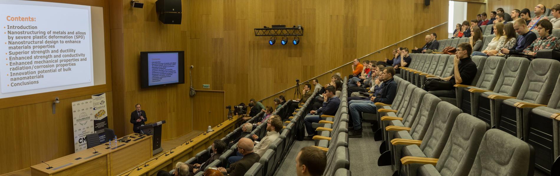 Открытая лекция Валиева