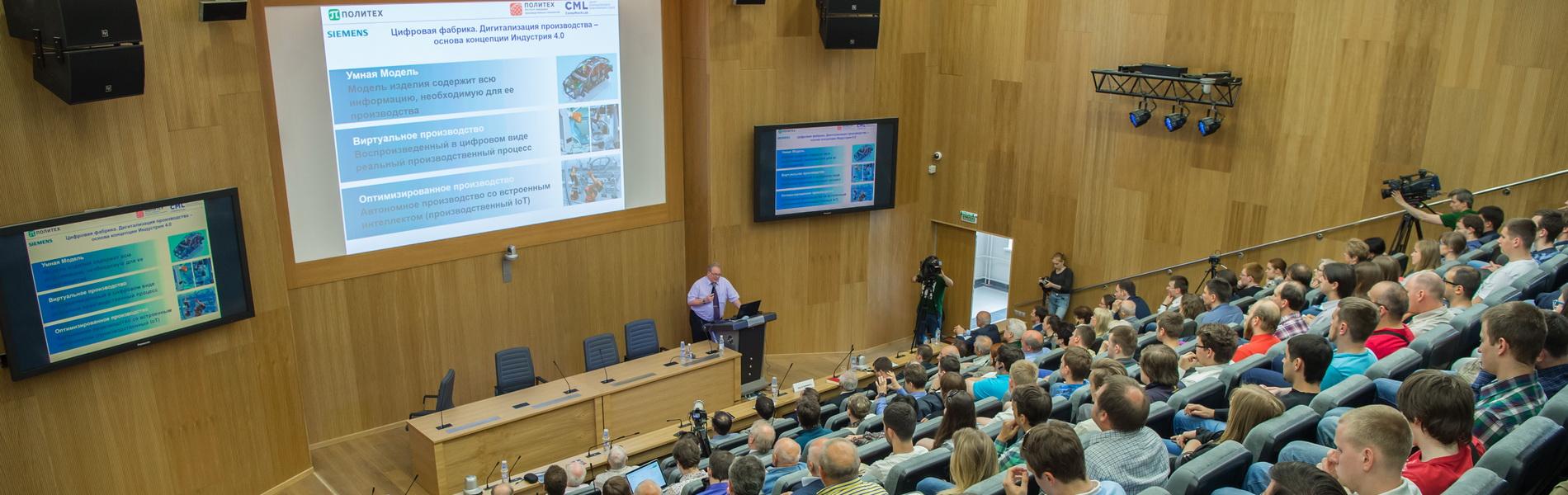 Открытая лекция Боровкова